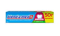 """Зубная паста Blend-a-med """"Анти-кариес Мята"""" 150 мл"""