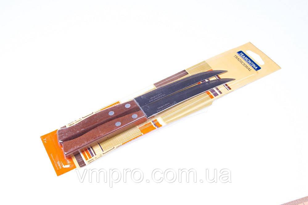"""Нож универсальный """"Tramontina"""" 212/205(Оригинал),ножи кухонные,21 см,деревянная ручка"""