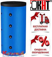 Аккумулирующая емкость (тепловой аккумулятор, буферная емкость) Kuydych (Куйдич) ЕА-00 с изоляцией