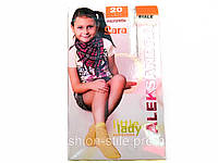 Носки детские ALEKSANDRA 20den, цвет белый,хорошее качество,купить оптом и в розницу