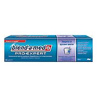 Зубная Паста Blend-a-med Pro-Expert Enamel Erosion 100 мл
