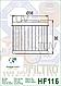 Маслянный фильтр Hiflo HF116 для Honda,HM Moto, Husqvarna, Polaris, фото 2