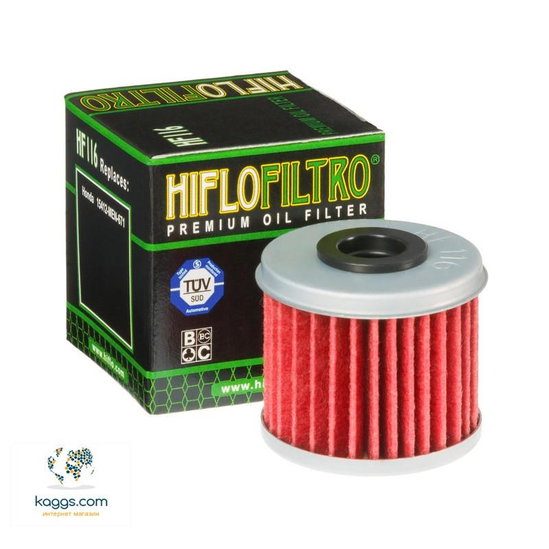 Маслянный фильтр Hiflo HF116 для Honda,HM Moto, Husqvarna, Polaris