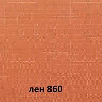 Тканевые ролеты Лен 860 кирпичный цвет 40 см