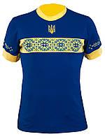 Футболка с вышивкой Украина синяя