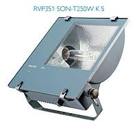 Прожектор натриевый PHILIPS RVP351 SON-TPP250W K IC S