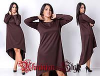 Батальное коричневое платье с ассиметричным низом