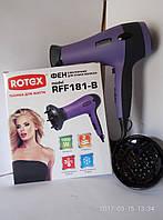 Фен ROTEX RFF181-B