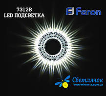 Светильник встраиваемый с LED подсветкой Feron 7312B под лампу Mr16, фото 2