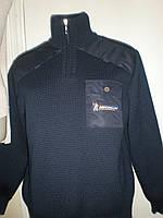 Вязанные джемпера -униформа