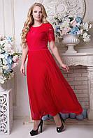 Платье вечернее макси Кармина р 48,50,52,54