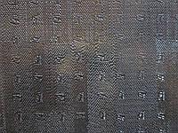 Подметочная резина GTO italia 480*460*2,0 мм черный