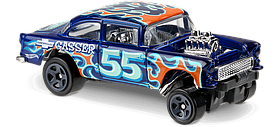 Базовая машинка Hot Wheels '55 Chevy bel air Gasser