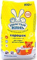 Детский стиральный порошок Ушастый нянь 800гр.