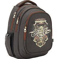 Рюкзак подростковый Kite 801 Take'n'Go K17-801L-4, фото 1