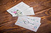 Пластиковые визитки Днепропетровск