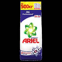 Стиральный порошок Ariel  Professional Expert  15кг Автомат