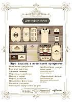 Дизайн меню для кафе в Днепре