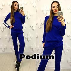 Спортивный костюм женский синий