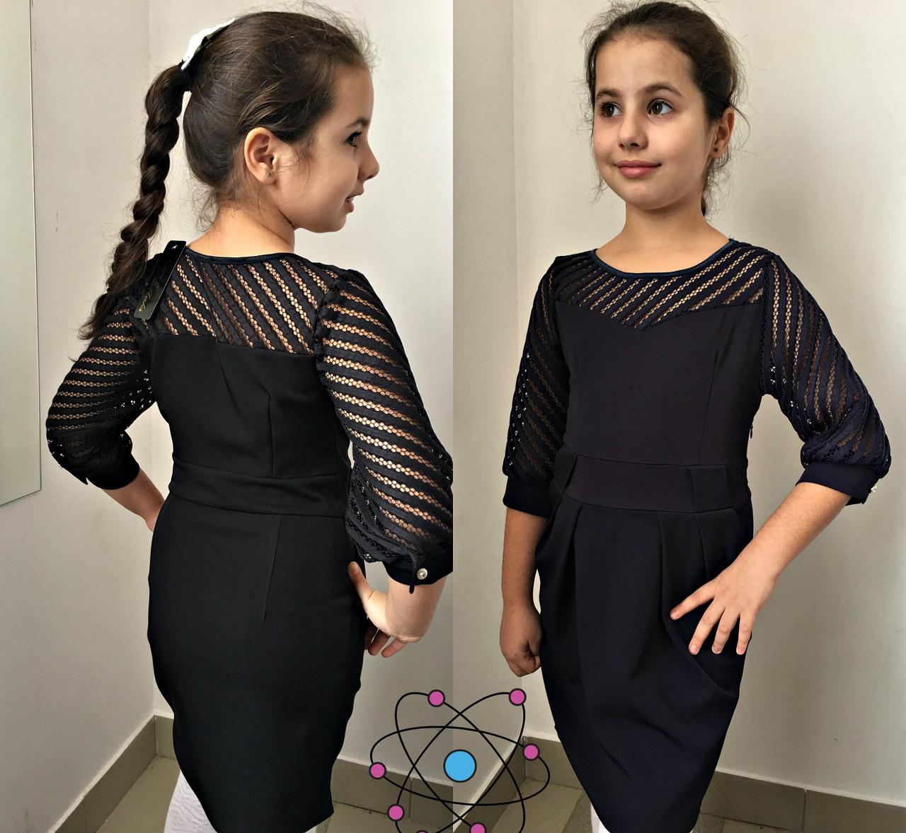 Школьное платье для девочки на рост  122 см.,128 см.,134 см.,140 см.,146 см