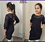 Школьное платье для девочки на рост  122 см.,128 см.,134 см.,140 см.,146 см, фото 2