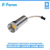 Светодиодная лампа Feron LB 1777 LED для светильников COB 10 W