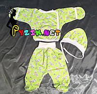 Комплект для новорожденного футер (распашонка+ползунки+шапочка) 56-62 р-р, цвет на выбор Салатовый
