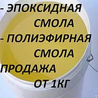 Эпоксидная смола конструкционная аналог ЭД-20