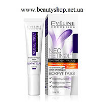 Eveline Neo Retinol регенерирующий крем-эксперт под глаза  15 мл.