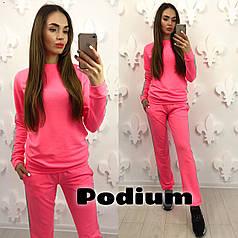 Спортивный костюм женский розовый
