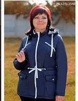 Весеннее – осенняя  куртка  из  плащевки на  синтепоне