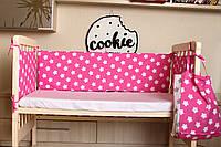 """Бампери у дитяче ліжечко """"Зірковий час"""""""