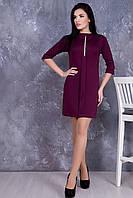 Donna-M платье IR Искра, фото 1