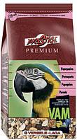 Versele-Laga Prestige Premium КРУПНЫЙ ПОПУГАЙ (Parrots) зерновая смесь корм для крупных попугаев, 15 кг