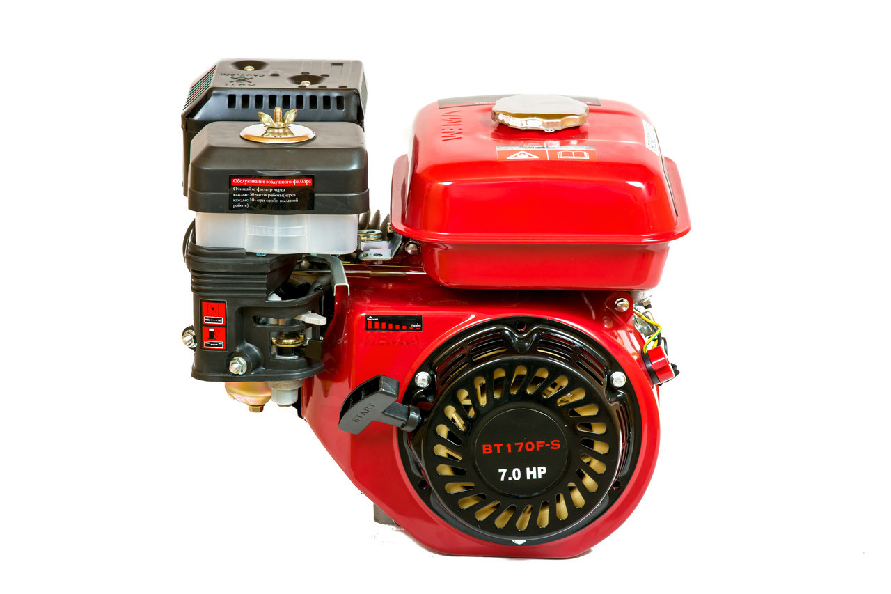 Двигатель WEIMA BT170F-S2Р(шпонка, вал 20 мм,шкив на 2 р., 76 мм), бензин 7.0 л.с.