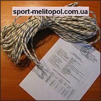 Верёвка для поискового магнита 6 мм. Разрыв 920 кг