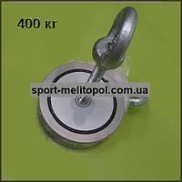 Поисковый магнит F400*2 (ТРИТОН) сила 400 кг