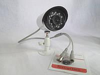 Видео камера наблюдения аналоговая