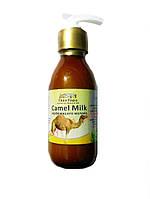Крем для тела на основе верблюжьего молока Египет/ 125 мл