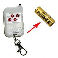 Пульт для GSM сигнализации 433 MHz пластиковый