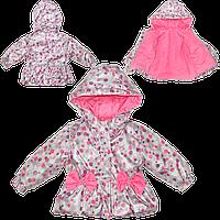 Детская весенняя, осенняя куртка на флисе и холлофайбере, р. 80, 86, 92, 98, 104