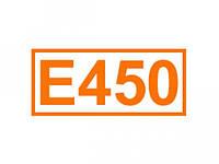Дифосфат (E450)