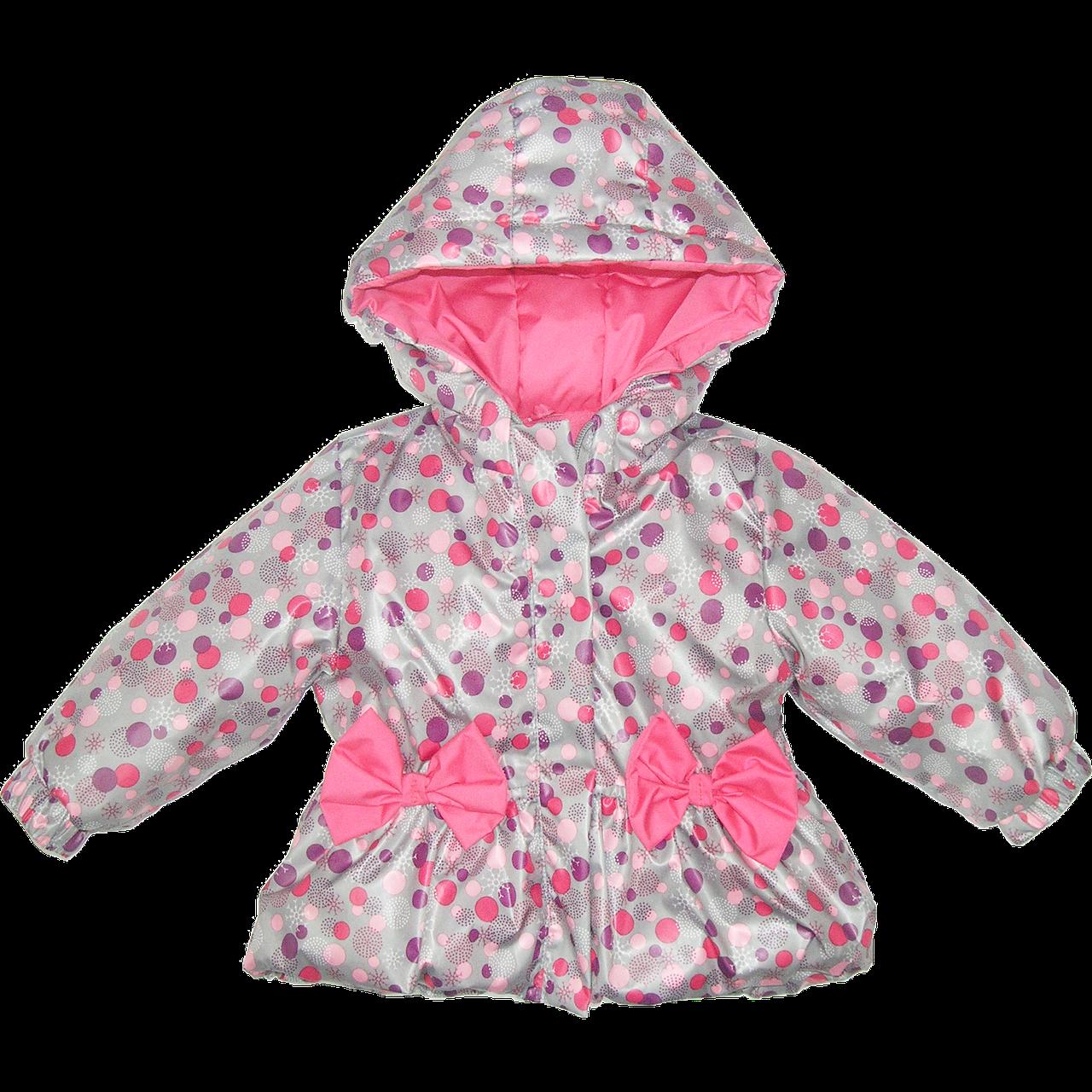 9bd0af53f045 Детская весенняя, осенняя куртка р. 92 на флисе и холлофайбере 2082 ...