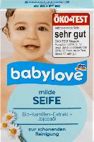 Детское мыло Babylove с экстрактом ромашки