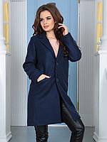 Демисезонное Пальто на две пуговицы темно-синее
