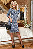 Donna-M платье SV 2047