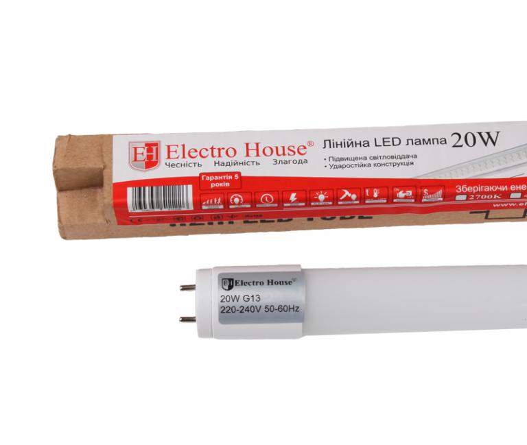 Лампа светодиодная LED Т8 20W 1200мм 2000 Lm G13 6500K ElectroHouse