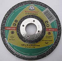"""Абразивный шлифовальный круг выпуклый, тарельчатый по камню, граниту """"Kronenflex"""" Klingspor  125x6,0x22 С 24"""