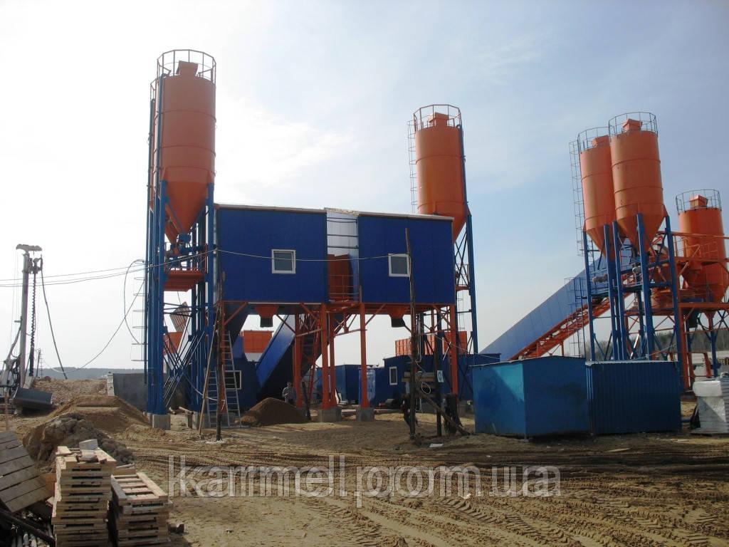 Бетоносмесительные установки компании KARMEL