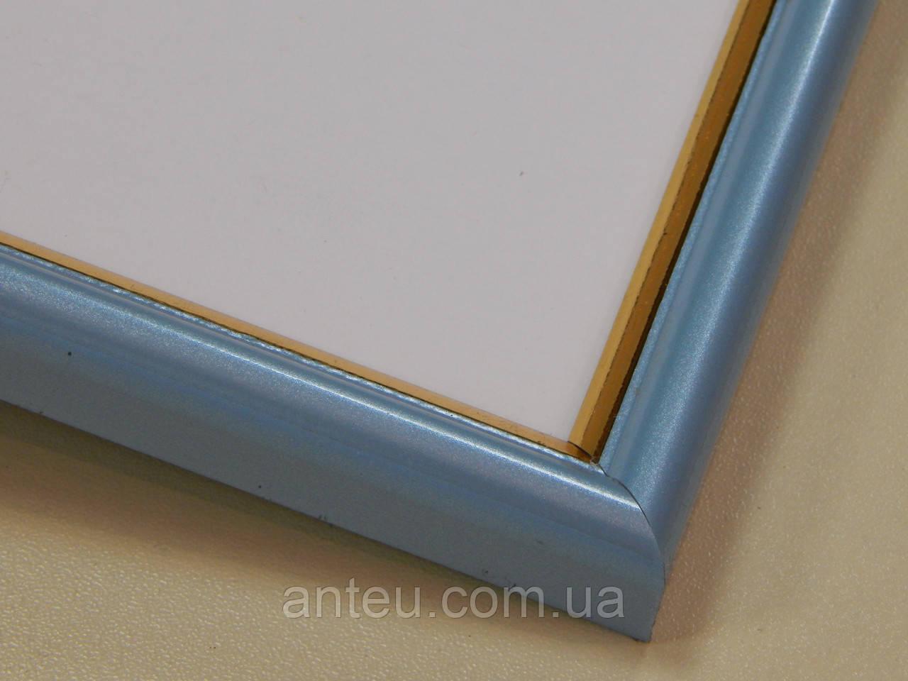 РАМКА А5 (148х210).14 мм.Голубой перламутр с золотой окантовкой.